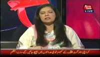 D Chowk 30th January 2015 by Katrina Hussain on Friday at Abb Takk