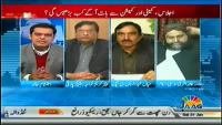 Pakistan Aaj Raat 31st January 2015 by Shahzad Iqbal on Saturday at Jaag TV
