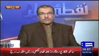 Nuqta e Nazar 3rd February 2015 by Mujeeb Ur Rehman Shami on Tuesday at Dunya News
