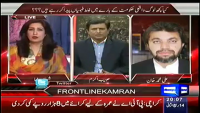 On The Front 3rd February 2015 by Kamran Shahid on Tuesday at Dunya News