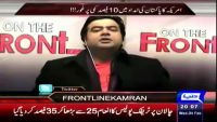 On The Front 4th February 2015 by Kamran Shahid on Wednesday at Dunya News