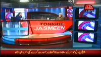 Tonight With Jasmeen 4th February 2015 by Jasmeen Manzoor on Wednesday at Abb Tak