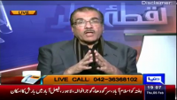 Nuqta e Nazar 5th February 2015 by Mujeeb Ur Rehman Shami on Thursday at Dunya News
