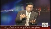 Insight 7th February 2015 by Saleem Bukhari on Saturday at Waqt News
