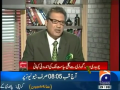 Meray Mutabiq 7th February 2015 by Hassan Nisar on Saturday at Geo News