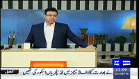 Hasb-e-Haal 8th February 2015 by Junaid Saleem,Sohail Ahmed and Najia on Sunday at Dunya News