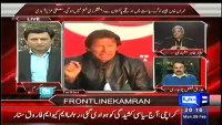 On The Front 9th February 2015 by Kamran Shahid on Monday at Dunya News