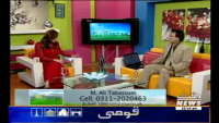 Salam Pakistan 9th February 2015