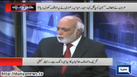 Khabar Ye Hai 10th February 2015 by Rauf Klasara, Saeed Qazi and Shazia Zeeshan on Tuesday at Dunya News