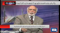 Khabar Ye Hai 17th February 2015 by Rauf Klasara, Saeed Qazi and Shazia Zeeshan on Tuesday at Dunya News