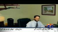 Hum Sab Umeed Say Hain 17th February 2015 by Saba Qamar on Tuesday at Geo News