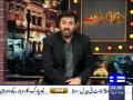 Mazaaq Raat 17th February 2015 by Nauman Ijaz on Tuesday at Dunya News