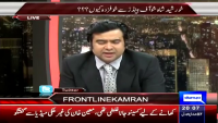 On The Front 26th Feb 2015 by Kamran Shahid on Thursday at Dunya News