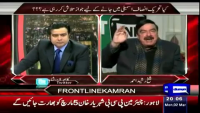 On The Front 2nd March 2015 by Kamran Shahid on Monday at Dunya News