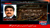 Mazrat Kay Sath 3rd March 2015 by Saifan Khan on Tuesday at News One