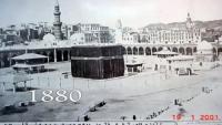 History of Makkah