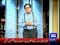Hasb-e-Haal 5th March 2015 by Junaid Saleem,Sohail Ahmed and Najia on Thursday at Dunya News