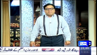 Hasb-e-Haal 6th March 2015 by Junaid Saleem,Sohail Ahmed and Najia on Friday at Dunya News