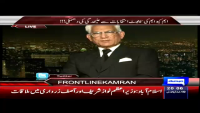 On The Front 10th March 2015 by Kamran Shahid on Tuesday at Dunya News