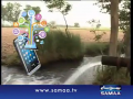 Girl From Faisalabad Developed App For Farmers