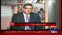Meray Mutabiq 14th March 2015