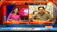 G for Gharida 14th March 2015