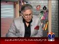 Meray Mutabiq 15th March 2015