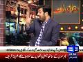 Mazaaq Raat 16th March 2015 by Nauman Ijaz on Monday at Dunya News