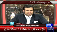 On The Front 18th March 2015 by Kamran Shahid on Wednesday at Dunya News