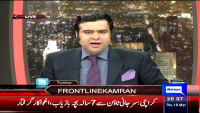 On The Front 19th March 2015 by Kamran Shahid on Thursday at Dunya News