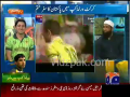 Shahid Afridi Is Not A Hero Mohammad Yousuf Appeal To Ad Companies