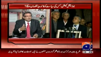 Meray Mutabiq 21st March 2015 by Hassan Nisar on Saturday at Geo News