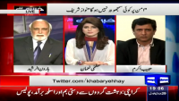 Khabar Ye Hai 21st March 2015 by Rauf Klasara, Saeed Qazi and Shazia Zeeshan on Saturday at Dunya News