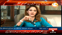 G for Gharida 21st March 2015