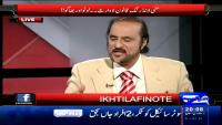 Ikhtalafi Note 21st March 2015