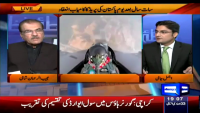 Nuqta e Nazar 23rd March 2015 by Mujeeb Ur Rehman Shami on Monday at Dunya News