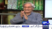 Mazaaq Raat 23rd March 2015 by Nauman Ijaz on Monday at Dunya News