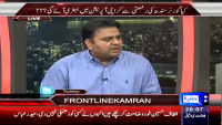 On The Front 24th March 2015 by Kamran Shahid on Tuesday at Dunya News