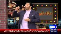 Mazaaq Raat 25th March 2015 by Nauman Ijaz on Wednesday at Dunya News