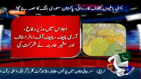 Aaj Shahzaib Khanzada Ke Saath 26th March 2015 on Thursday at Geo News TV