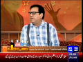 Hasb-e-Haal 26th March 2015 by Junaid Saleem,Sohail Ahmed and Najia on Thursday at Dunya News
