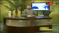 Thalassemia Part 3 Tib Nabvi SAW
