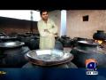 Hum Sab Umeed Say Hain 31st March 2015 by Saba Qamar on Tuesday at Geo News
