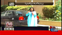 Pas e Pardah 4th April 2015 by Nadia Naqi on Saturday at News One
