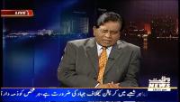 Insight 4th April 2015 by Saleem Bukhari on Saturday at Waqt News