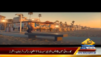 Belaag 7th April 2015 by Ejaz Haider on Tuesday at Capital TV