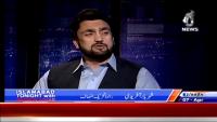 Islamabad Tonight 7th April 2015 by Rehman Azhar on Tuesday at Ajj News TV