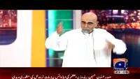 Hum Sab Umeed Say Hain 7th April 2015 by Fiza Ali & Naseem Vicky on Tuesday at Geo News