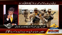 Belaag 9th April 2015 by Ejaz Haider on Thursday at Capital TV