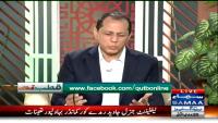 Qutb Online 9th April 2015 by Bilal Qutb on Thursday at Samaa News